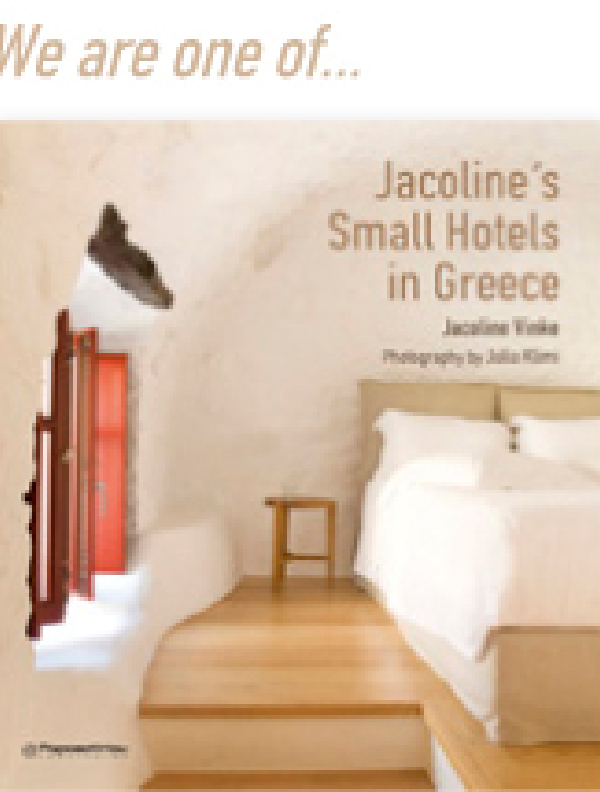 jacolins small hotels in greece 1